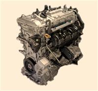 Latest Engine Image
