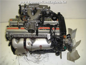 1988-1992 Toyota Supra Used Japanese Engine 7MGE